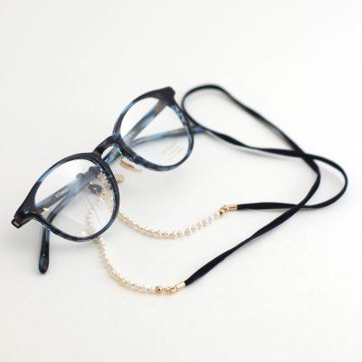 fresh water pearl velvet glasses cord